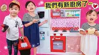 廚房玩具淘寶開箱~過家家遊戲 女孩可愛廚房遊戲 好好玩喔!(角色扮演短劇)Joyann Pretend Play with Kitchen Cooking Toy Playset thumbnail