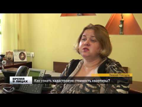 Недорогие Квартиры в Москве и Подмосковье, Вторичное жилье