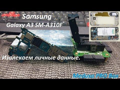 Извлекаем данные с разбитого телефона SAMSUNG  с помощью Medusa PRO