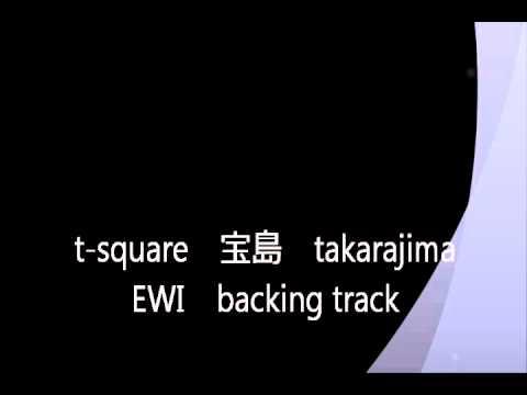 t-square 宝島 takarajima カラオケ ewi backing track