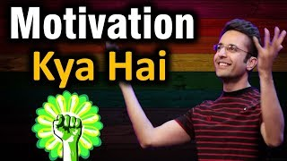 Research on Motivation पूरी बात जानो | What is Motivation/Motivational Video | Inspirational Video