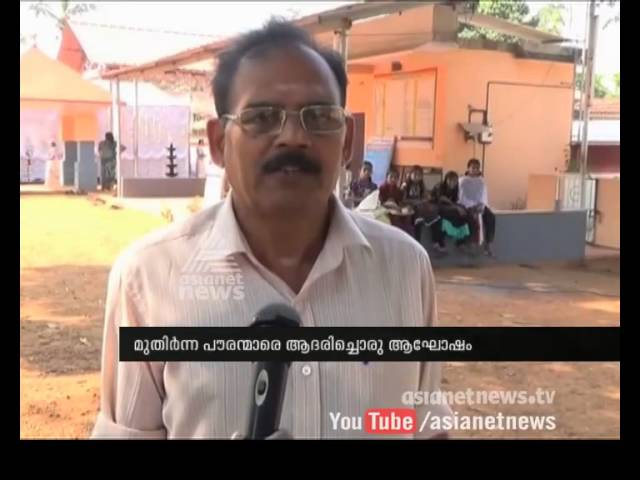 Malappuram wandoor Temple Trust to honour senior citizens in village