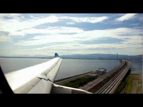 Garuda Indonesia A330-300 GA 882 Smooth Landing at Kansai Airport Osaka