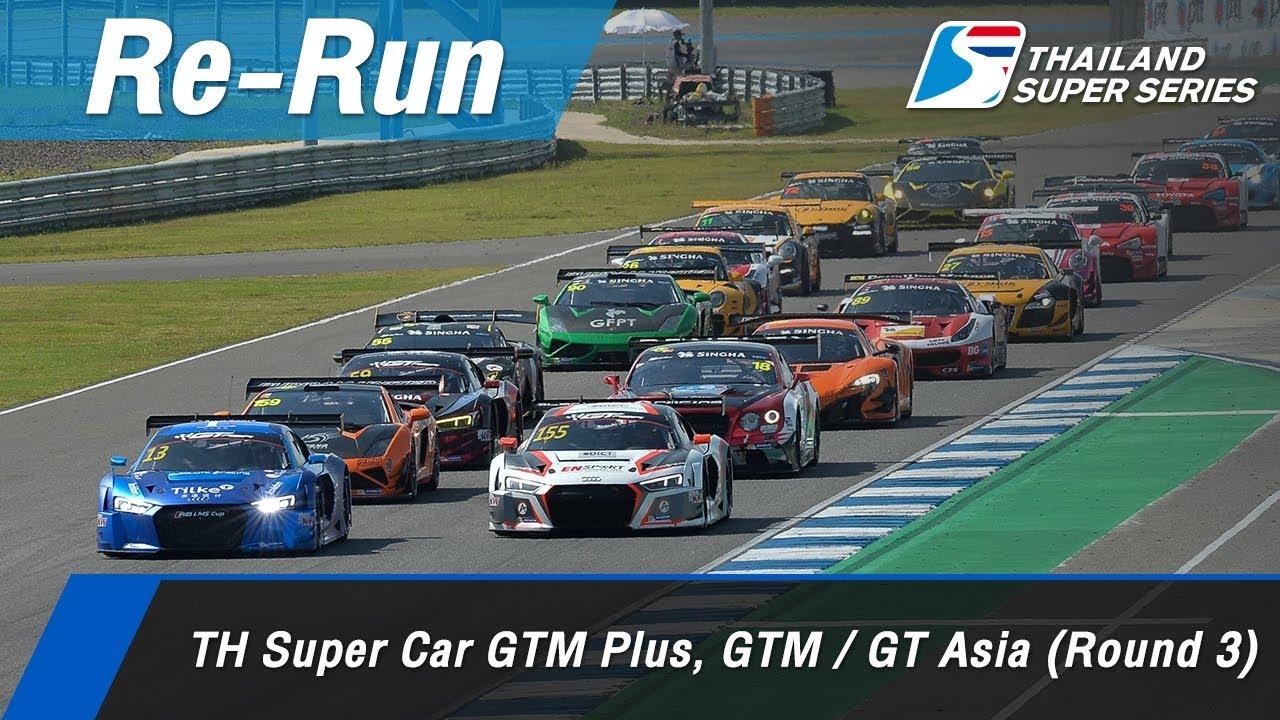 TH Super Car GTM Plus, GTM / GT Asia (Round 3) : Chang International Circuit, Thailand