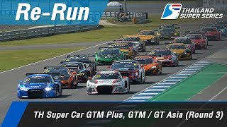 TH Super Car GTM Plus, GTM / GT Asia (Round 3) : Chang International Circuit, Thailand