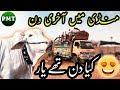 Memorable Moments of Cattle Market Karachi & Bakra Eid 2018 | Last Trip Sohrab Goth Cow Mandi 2018