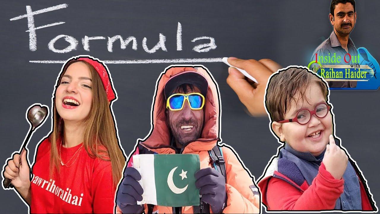 Download Kamiabi ka Formula   Quick Success Tips   Pawri ki Dhoom   How to Become Famous