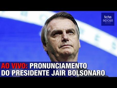 AO VIVO: PRESIDENTE JAIR BOLSONARO FAZ PRONUNCIAMENTO - 200 DIAS DE GOVERNO