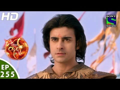 Suryaputra Karn - सूर्यपुत्र कर्ण - Episode 255 - 28th May, 2016
