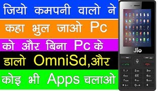Jio Phone Me JB Stores install /Omni SD install Kare/New