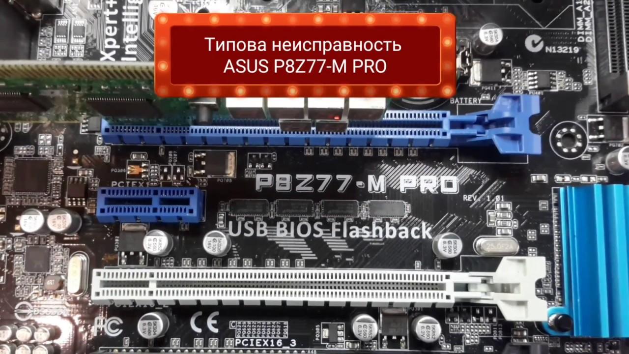 asus p8z68 v block diagram asus p8z77 m pro                                                                                        asus p8z77 m pro