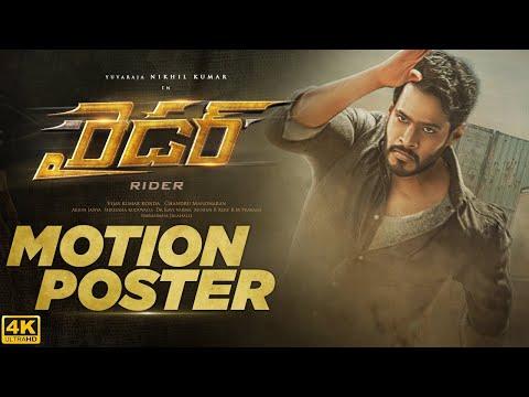 Rider Motion Poster