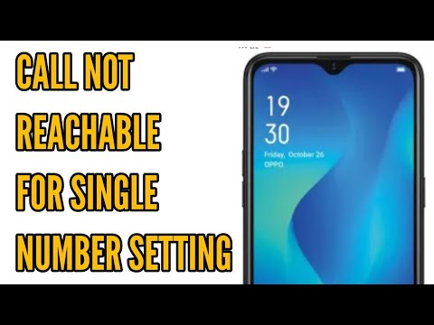Call Not Reachable For One Number Setting || How To Set Call Not Reachable For Single Number