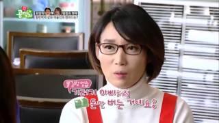 역술인이 말하는 최양락의 관상은 나무늘보?!_채널A_부부극장 콩깍지 7회