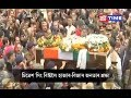 Nation pays tribute to Major Chitresh Singh Bisht