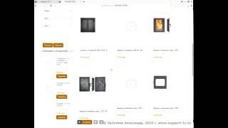 Добавление каталога загруженного из 1С в каталог интернет магазина(Как добавить каталог товаров, загруженный из 1С:Предприятие 7.7 в интернет-магазин на 1С:Битрикс. Смотрите..., 2016-05-20T07:46:16.000Z)