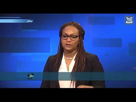 السودان... العنف ضد النساء بورقة -شرعية-  وحملة تونسية لضمان حرية المعتقد في رمضان  - 22:21-2018 / 5 / 18