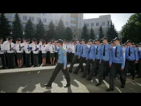 Выпускной академии МВД 2014