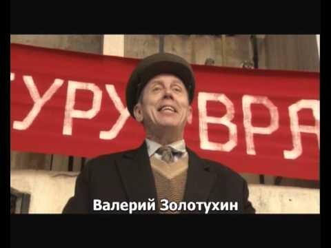 Смерть шпионам! (1-5 сезон)