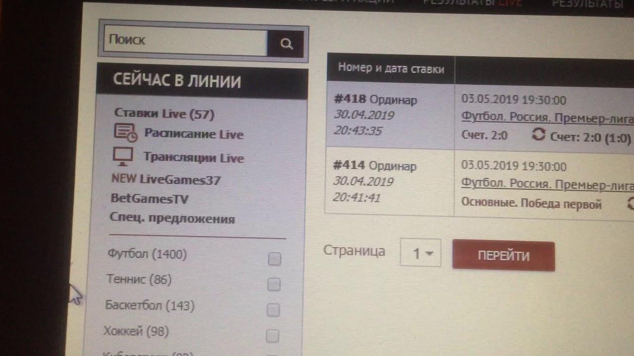 Прогнозы на спорт mybb.ru поставки карбамида на экспорт из россии 2013г