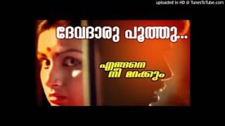 Devathaaru Poothu En Manassin Thazhvarayil.....(Preetha Madhu)