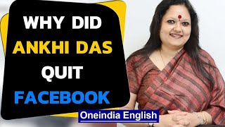 Facebook India's Ankhi Das resigns days after parliamentary panel questioning|Oneindia News