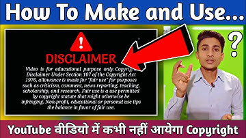 How To Make Disclaimer Intro For YouTube Videos   Disclaimer kaise banaye   in hindi 2021  