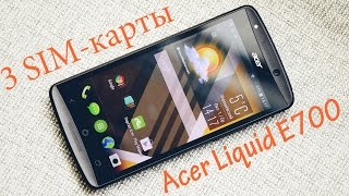 видео Обзор смартфона Acer Liquid E700: Android с тремя SIM-картами