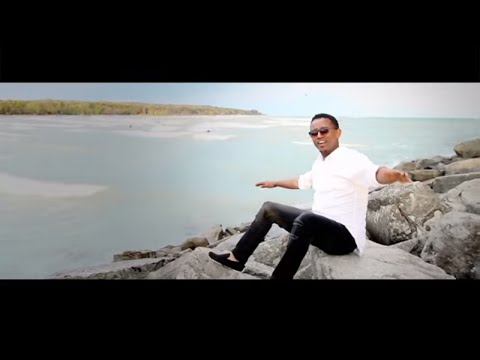 Henok Abebe - Ema Enate(እማ(እናቴ) - New Ethiopian Music 2017(Official Video)