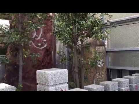 パワースポット[都内最強] 成田山東京別院深川不動尊-02