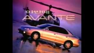 Hyundai Avante (Elantra) 1995 commercial 2 (korea) 60s