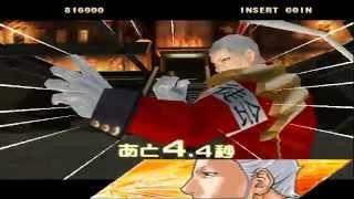 [SEGA NAOMI] Rival Schools 2 Project Justice Gameplay