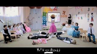 MILK&HONEY детская видеосъемка, видеосъемка детей, выпускной в детском саду, утренник, day care(MILK&HONEY детская видеосъемка, видеосъемка детей, выпускной в детском саду, утренник, day care +38 063 769 08 59 http://instagram.com..., 2015-11-23T08:59:53.000Z)