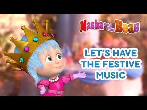 masha-and-the-bear---🎉let's-have-the-festive-music!-👱‍♀️🌟🎉