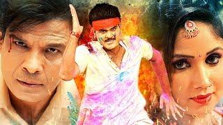 Suprhit Bhojpuri Action Film 2018 Arvind Akela ...