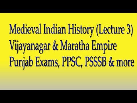 Medieval Indian History Part 3. Vijayanagar & Maratha Empire. Punjab Exams, PPSC, PSSSB & Thapar.