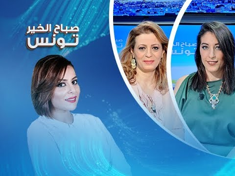 Sbeh El Khir Tounes Du  mercredi 04 Avril 2018 - Nessma TV