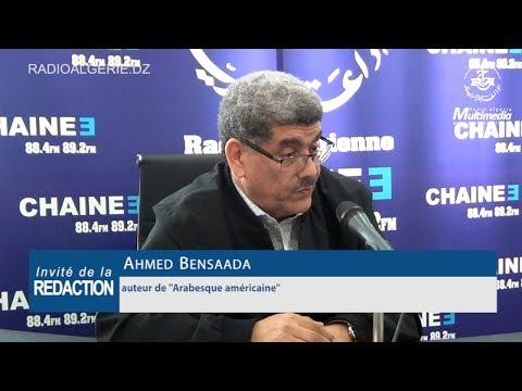 Ahmed Bensaada Auteur de Arabesque américaine