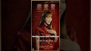 再見我的愛人 - Ni Wen Wo Ai - Teresa tang ( Lagu pengantar tidur teks Indonesia )