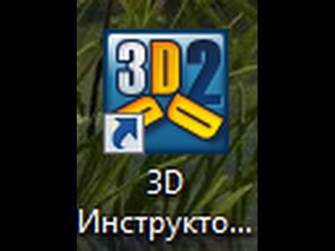 Учебный Автосимулятор 2 Домашняя Версия Starter.Exe