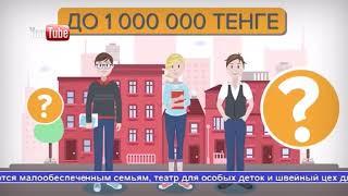 Выпуск новостей Алау 18.07.18 часть 2