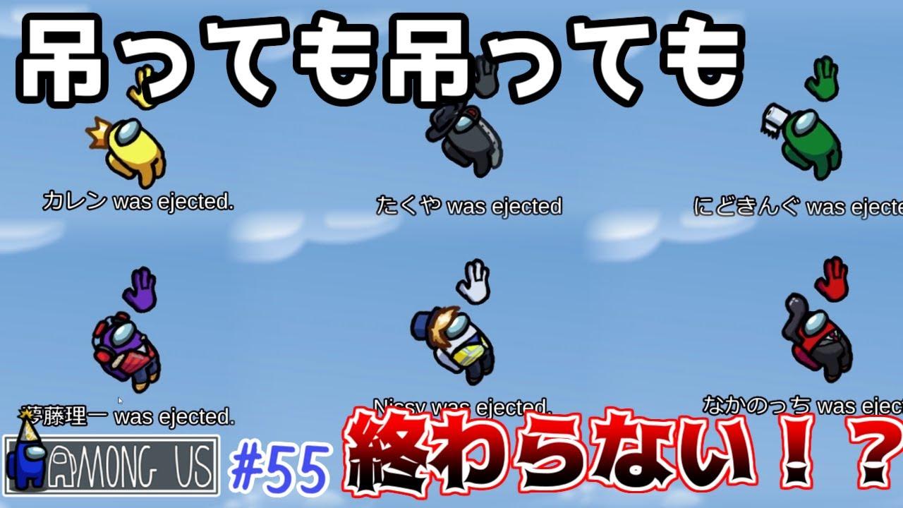 【AmongUs】ネタ回!!ダーツの旅が終わらない!?【女性実況】