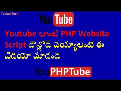 Youtube Clone Php Script Php Free Download In Youphptube Telugu Tech Channel Tutorials In Telugu