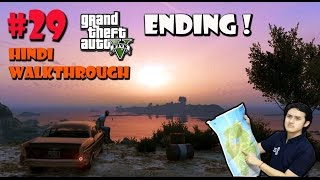 GTA 5 (PS4) Hindi Gaming Walkthrough Part 29 - Deathwish / Ending