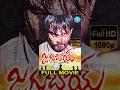 Jaggubhai Full Movie | Sujitha, Arun | Vinod | Sabhish