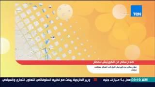 صباح الورد | أحوال المرور في شوارع القاهرة الكبري ليوم 24 مايو 2017