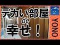 キャメル与野|専有面積28㎡超の1Kアパート の動画、YouTube動画。