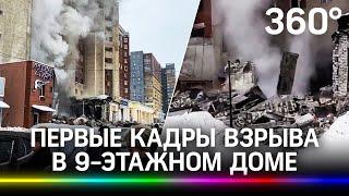 Первое видео с места взрыва в Нижнем Новгороде