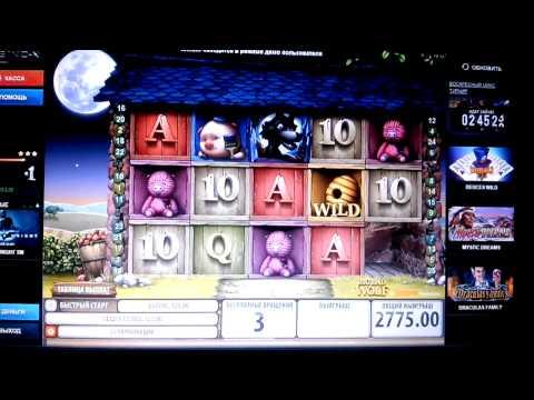 казино икс ком играть