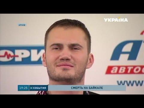 Младший сын Виктора Януковича трагически погиб